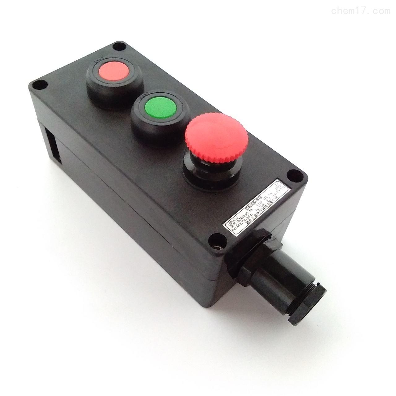 广东BZA8050-A3自复位自锁急停按钮开关盒