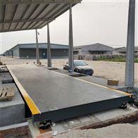 60吨12米带打印电子汽车衡厂家直销