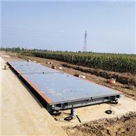 汽车地磅120吨3乘以18米汽车衡供应厂家
