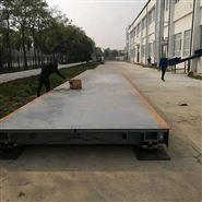 天津100噸三節16米電子地磅廠家