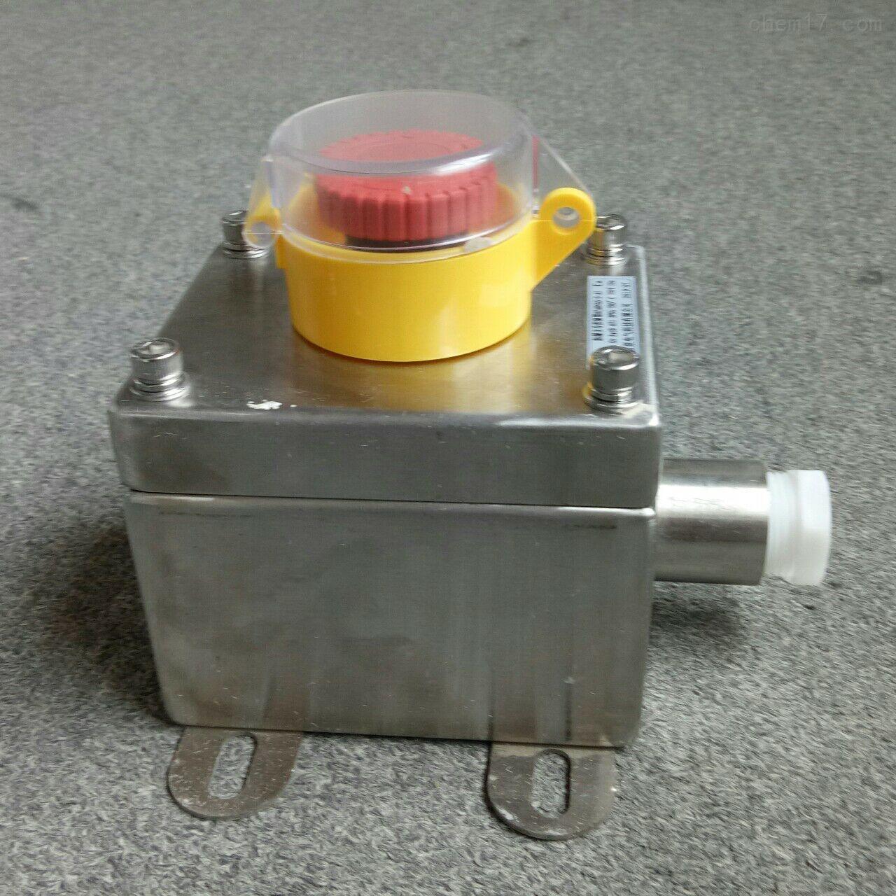BZA8050-G-A1言泉厂家不锈钢防爆急停按钮盒