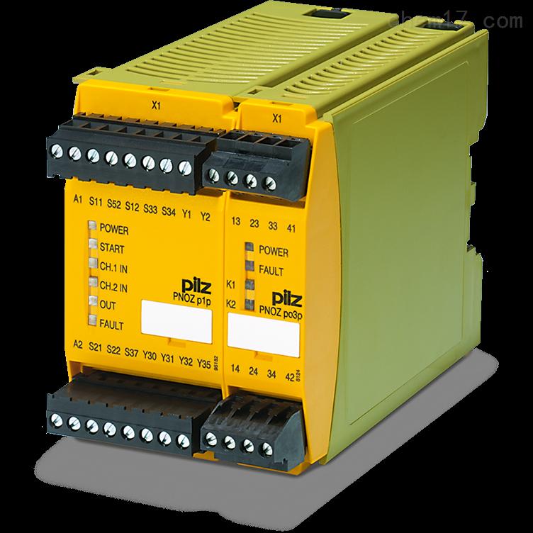 德国皮尔兹PILZ继电器扩展模块安全