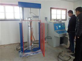 HTLDL-50安全工具力学性能试验机