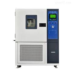冷熱沖擊老化箱 高低溫交變試驗箱-新諾