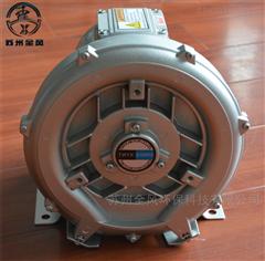 污水曝气处理用旋涡气泵