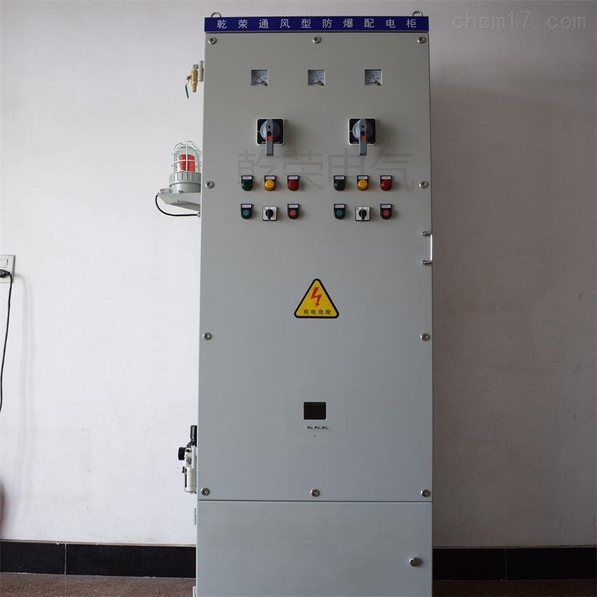PXK通风型防爆正压柜