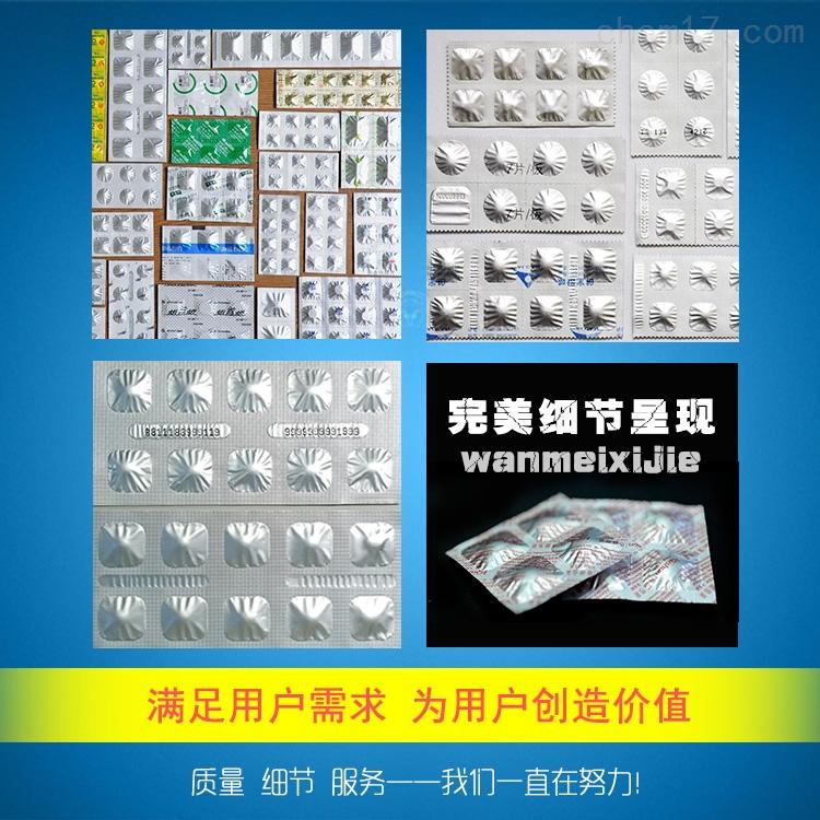 广州全自动高速软双铝包装机厂家价格