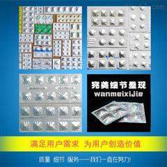 NSL-160广州全自动高速软双铝包装机厂家价格