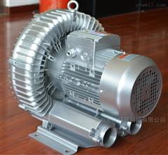 大功率高压风机/沼气池曝气高压鼓风机