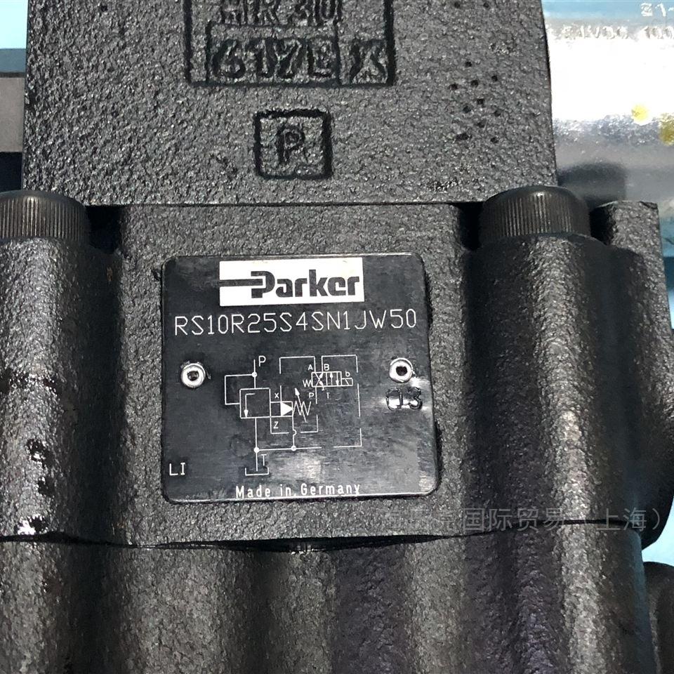Parker派克RS25M35S4SN9JW溢流阀仓库现货