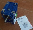NMRW075-60NMRW075 中研紫光涡轮减速机