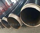 聚乙烯外护管专业厂家,聚氨酯直埋管道加工