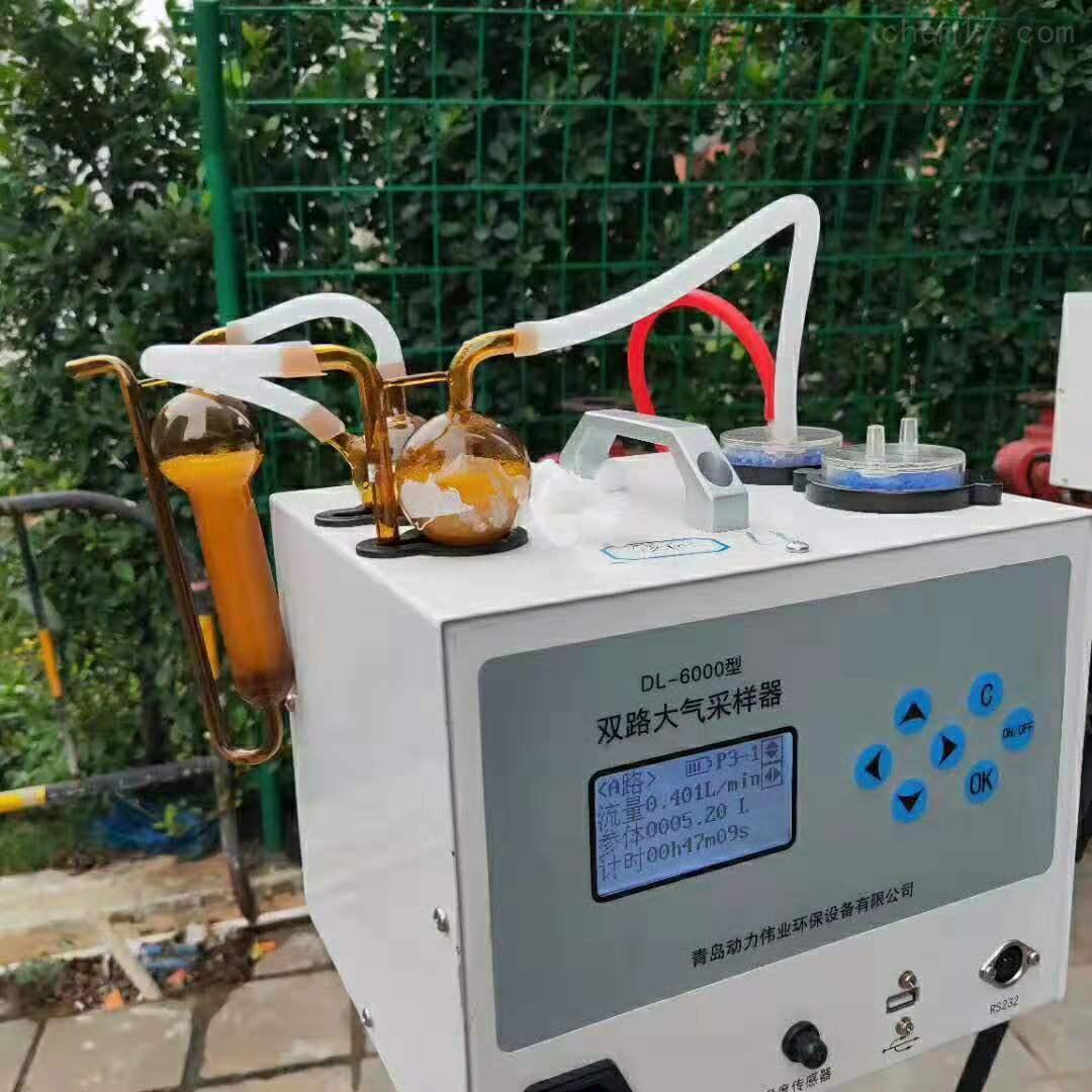 GB50325恒流大气采样器