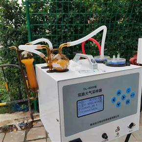DL-6000GB50325恒流大气采样器