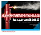 向日葵app下载丝瓜app下载草莓app下载火災探測器試驗器.感煙感溫測試器