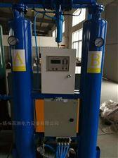 空气干燥发生器使用方法/参数