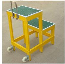 低价销售绝缘凳-移动式绝缘凳