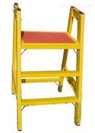 低价销售绝缘检修高低凳