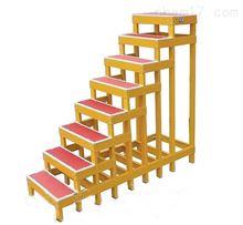 低价销售绝缘高低凳 绝缘高低凳 绝缘高低凳