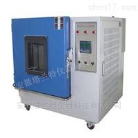 DHS-010塔蘭特低溫恒溫恒濕試驗箱