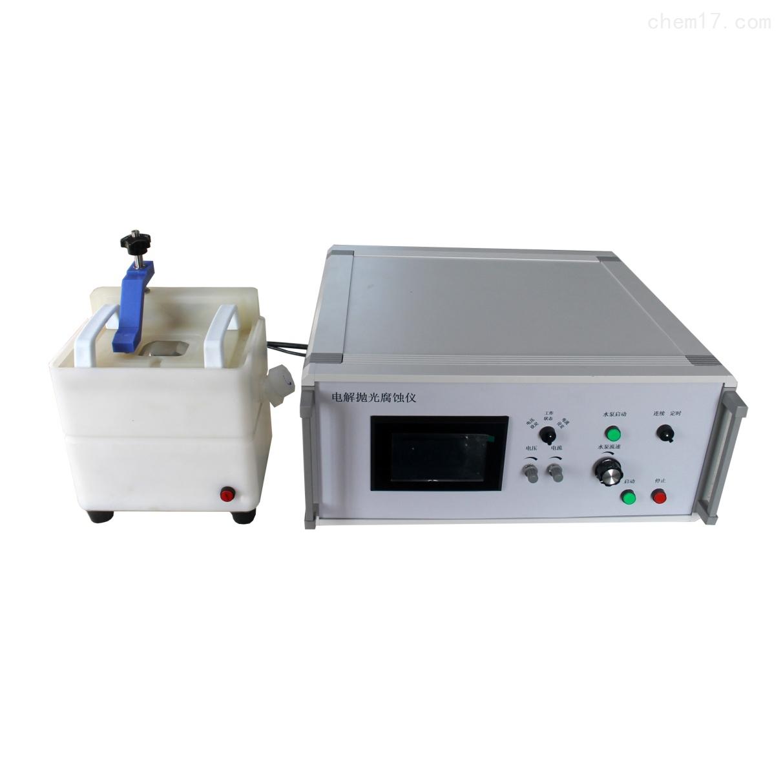 EP-2060型电解抛光腐蚀仪
