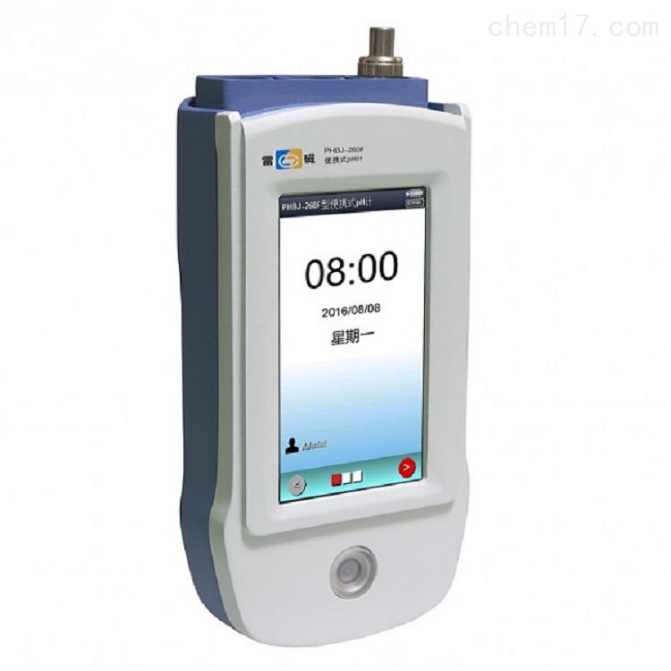 雷磁PHBJ-261L便携式pH计 酸度计