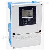 CPM253-MR0005E+H分析仪变送器,PH仪表