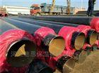 预制聚乙烯直埋管,钢套钢蒸汽防腐管生产价