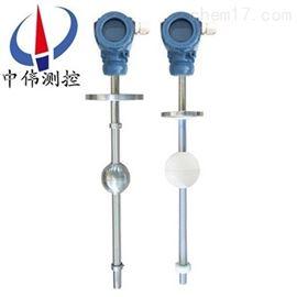 ZW-UQZ浮球连续式液位计