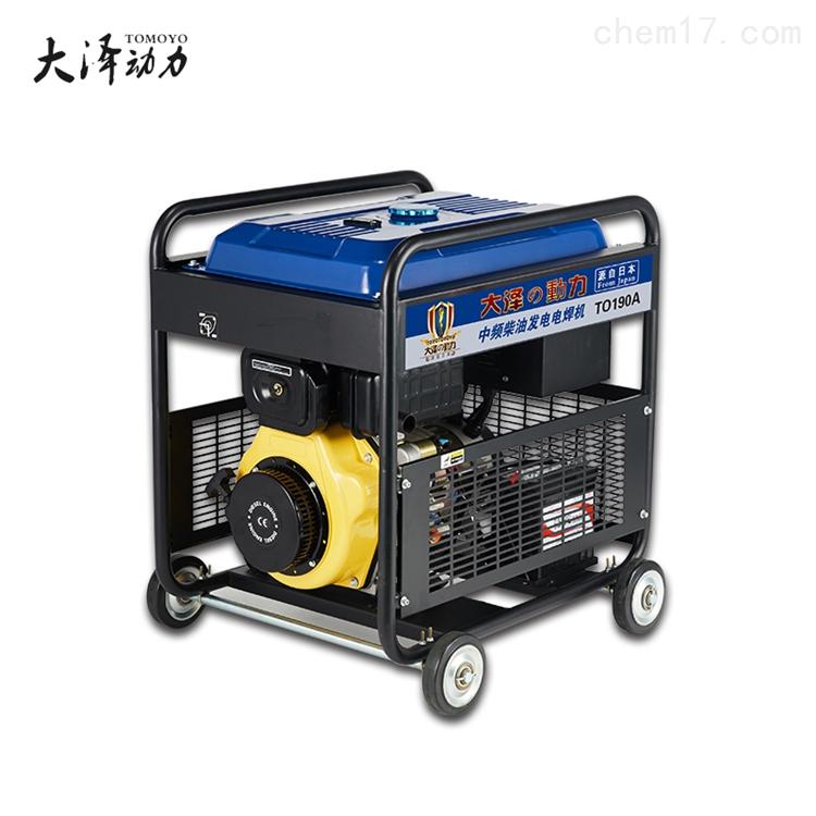 250A柴油发电电焊机图片