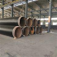 耐高温聚氨酯保温管供应厂家