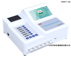 POCT熒光免疫定量檢測儀