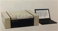 长光路分光色差仪ASA-2