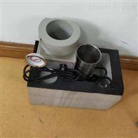 JR型山东美科粘度计加热器JR型