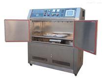 ZT-UV-50S紫外光老化試驗箱