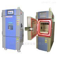 SMA-22PF小型环境试验箱 恒温恒湿箱 现货供应华北区