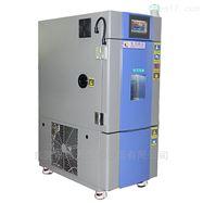 SMB-150PF高低温交变湿热试验箱 航天用品温度测试