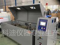 科迪生产混凝土氯离子盐雾试验机