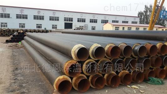 高密度聚乙烯保温管,玻璃钢直埋式管出厂价