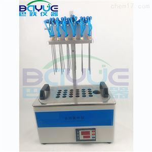 12孔定量水浴氮吹仪有机样品浓缩仪