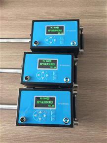 DL-S60国标阻容法锅炉烟气含湿量检测仪