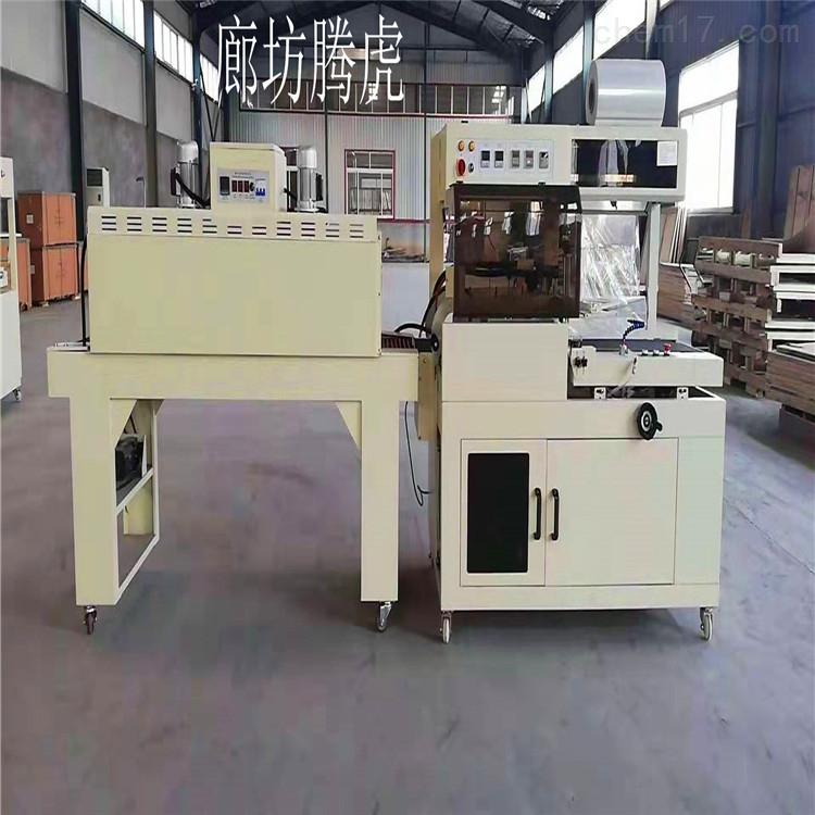 L型热收缩膜包装机专业厂家