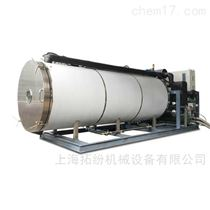TF-FZG-5 上海拓纷水果冻干粉-果汁冻干机设备
