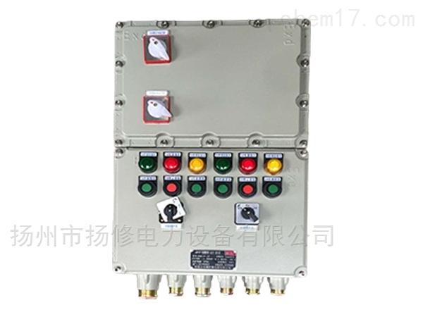 扬修执行器备件防爆控制箱