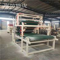 th001厂家直销玻璃棉分层机操作简单