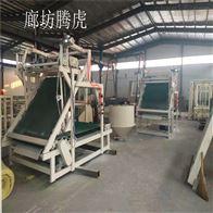 th001保溫棉收卷機結構合理維護簡單