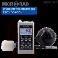 微纳德Microrad便携式电磁辐射测量仪PRO 3