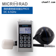 微纳德Microrad宽频场强仪PRO 3