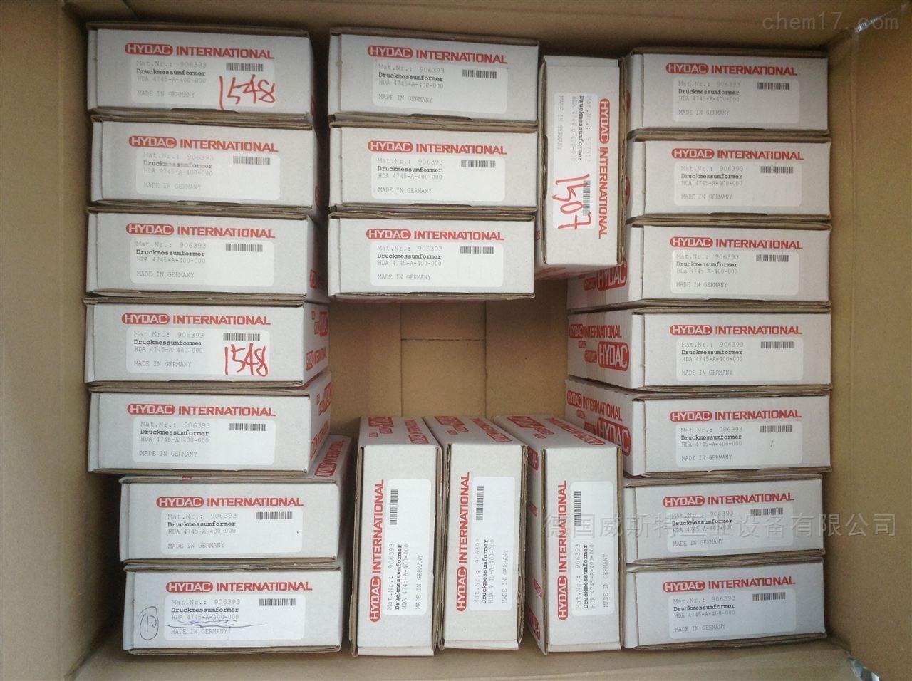 贺德克压力传感器EDS-3446-2-0400-000