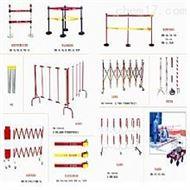 低价销售WL电力安全围栏